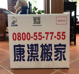 大紙箱(液晶紙箱)